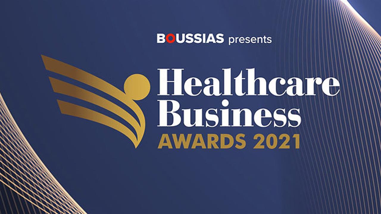 Award for the Hellenic Digital Health Cluster (HDHC)