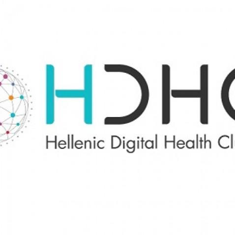Hellenic Digital Health Cluster (HDHC)
