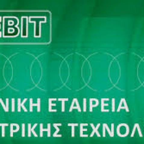 ELEVIT - Conference