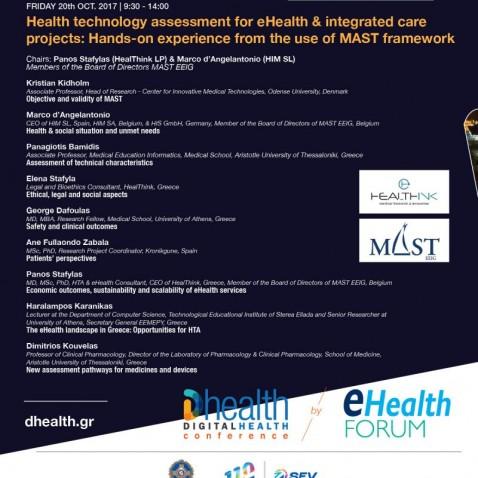 Workshop  on HTA organised by HealThink