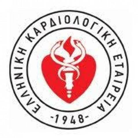 Καταγραφή ΗΛΙΑΚΤΙΣ (HΛεκτρονική ΙΑτρική Καταγραφή Των οξέων Ισχαιμικών Συνδρόμων)